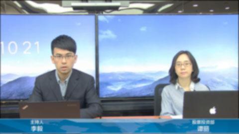 用业绩表态的张金涛,再次进军港股市场!